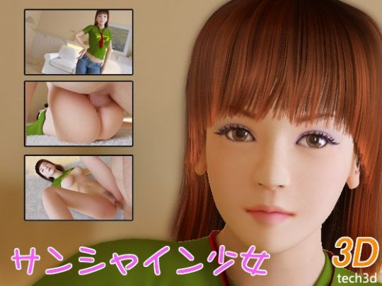 [3D VIDEO]Sunshine Girl