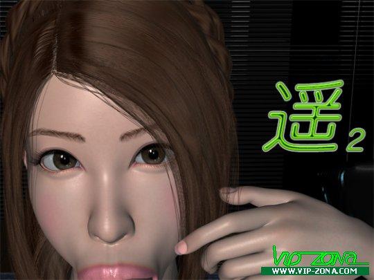 [3D VIDEO] HARUKA 2