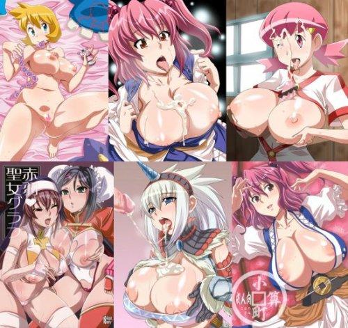 [Akusei-Shinseibutsu (Nori)] Manga Collection (42 in 1)