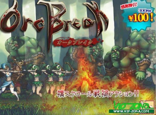 [Hentai RPG]Orc Break