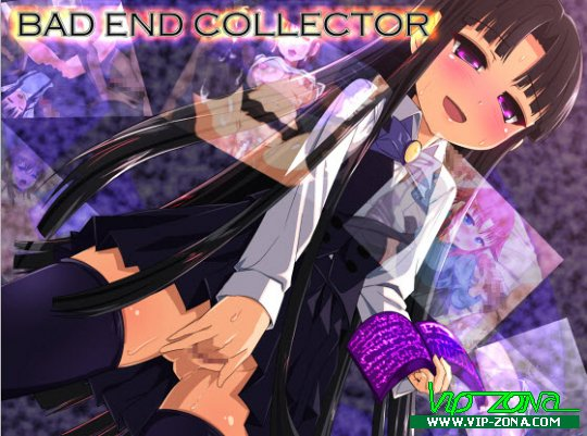 [Hentai RPG] BAD END COLLECTOR