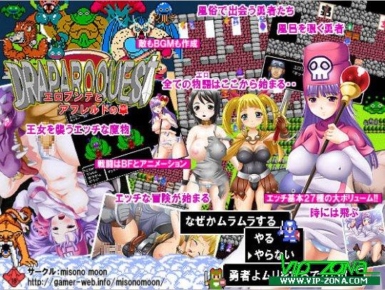 [Hentai RPG] Dora Paro Quest