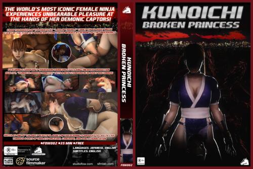 [3D VIDEO]Kunoichi - Broken Princess