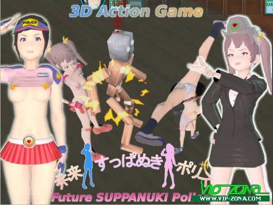 [Hentai RPG]Future SUPPANUKI Police