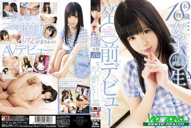 Taiga- Kosakai Ogawa Merle 18-year-old Girl Nama-sotsu Before Debut Genuine