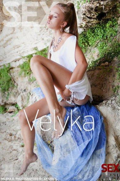 Milena D - Velyka